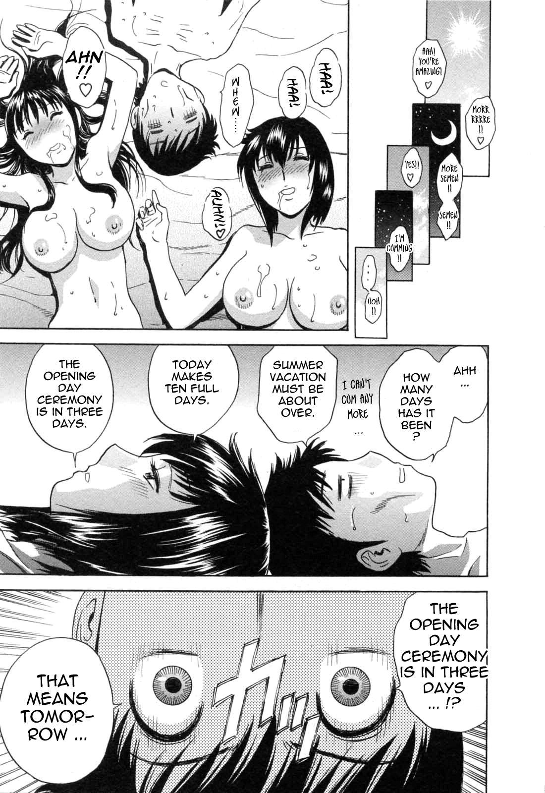 [Hidemaru] Mo-Retsu! Boin Sensei (Boing Boing Teacher) Vol.5 [English] [4dawgz] [Tadanohito] 149