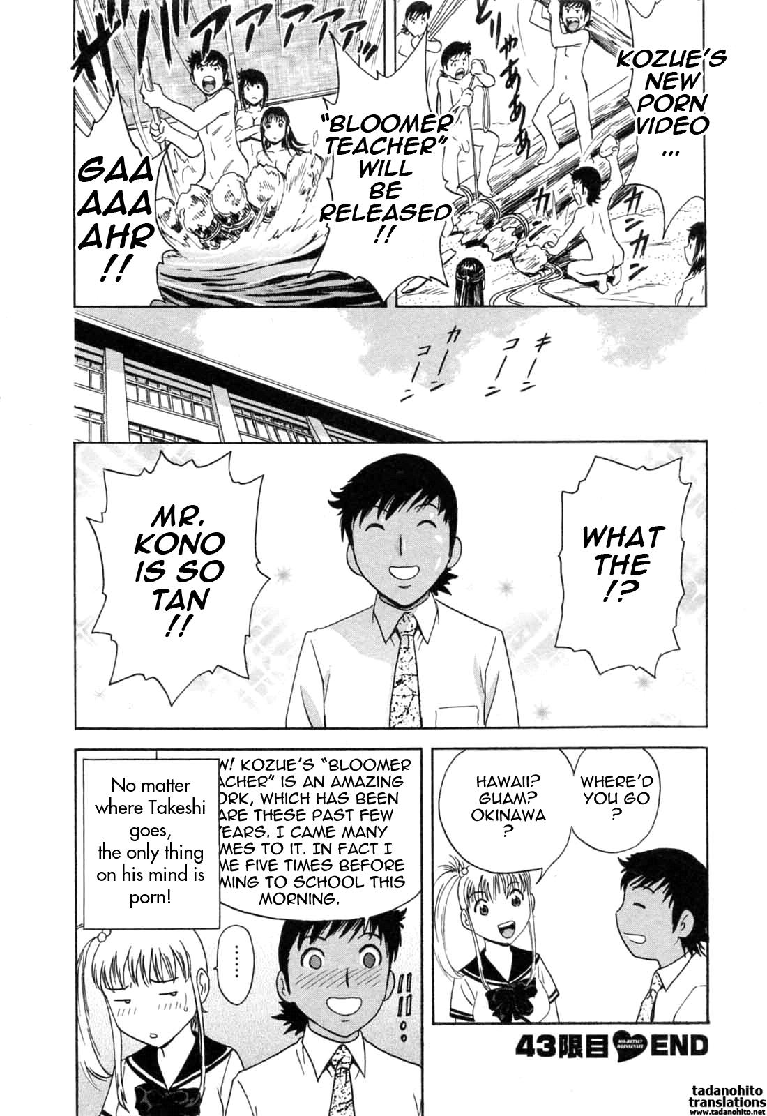 [Hidemaru] Mo-Retsu! Boin Sensei (Boing Boing Teacher) Vol.5 [English] [4dawgz] [Tadanohito] 150