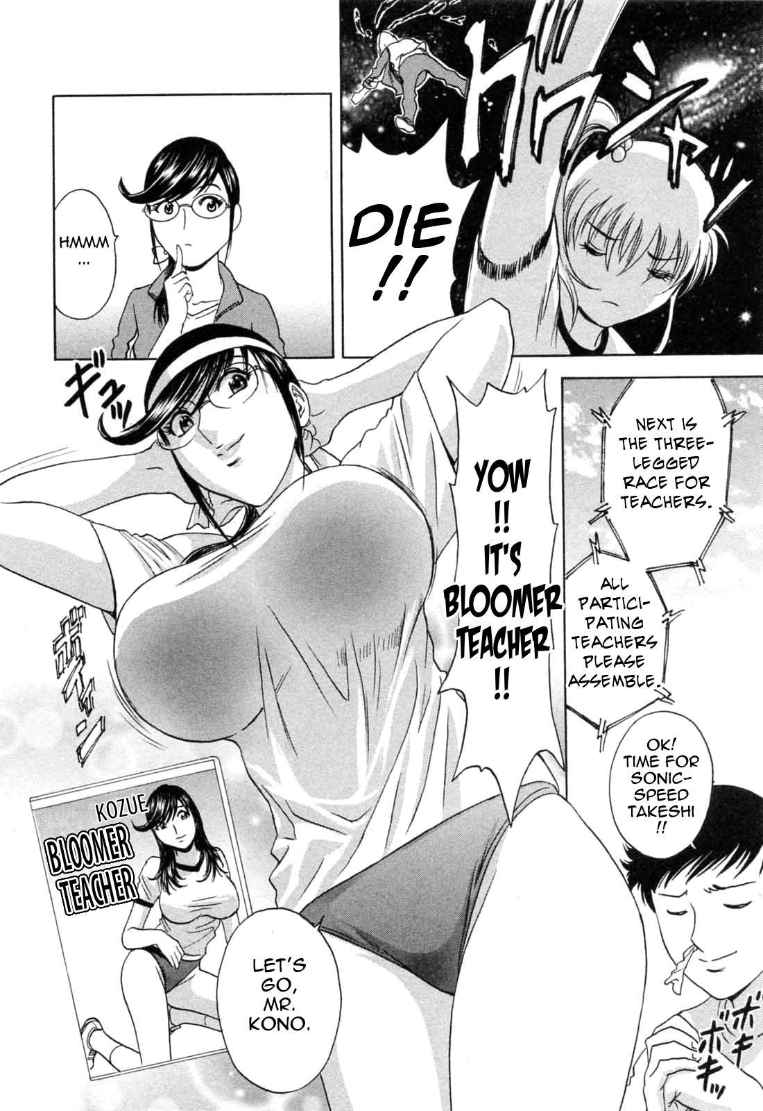 [Hidemaru] Mo-Retsu! Boin Sensei (Boing Boing Teacher) Vol.5 [English] [4dawgz] [Tadanohito] 154