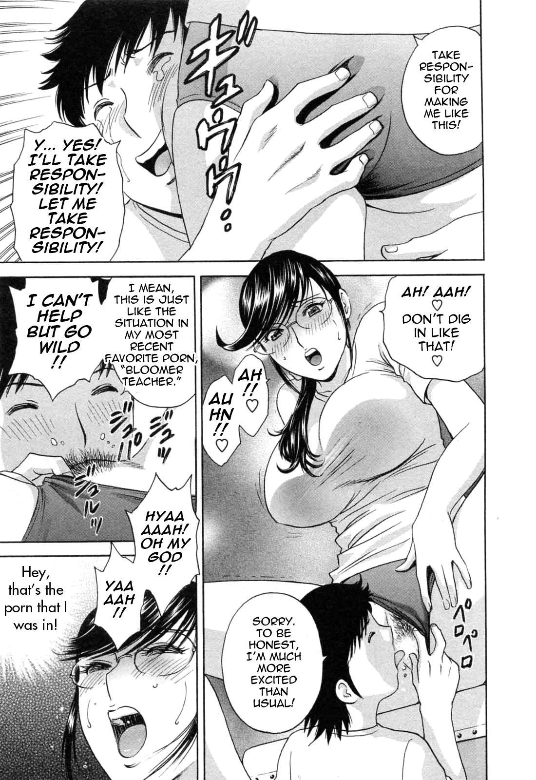 [Hidemaru] Mo-Retsu! Boin Sensei (Boing Boing Teacher) Vol.5 [English] [4dawgz] [Tadanohito] 159