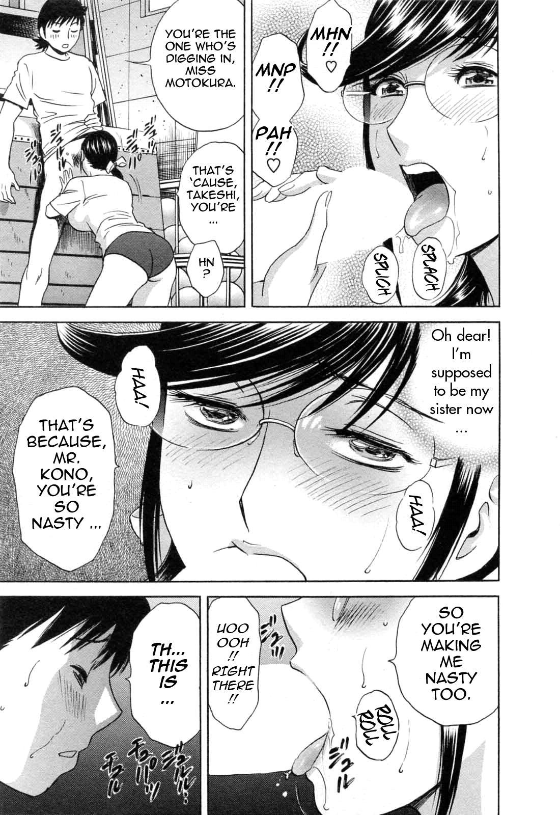 [Hidemaru] Mo-Retsu! Boin Sensei (Boing Boing Teacher) Vol.5 [English] [4dawgz] [Tadanohito] 161