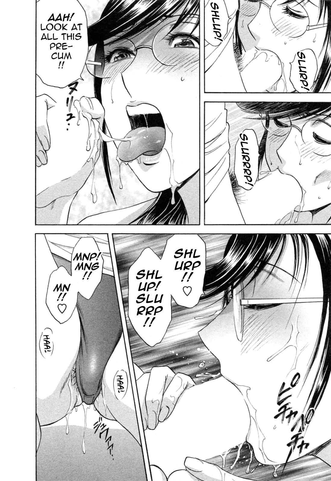 [Hidemaru] Mo-Retsu! Boin Sensei (Boing Boing Teacher) Vol.5 [English] [4dawgz] [Tadanohito] 162