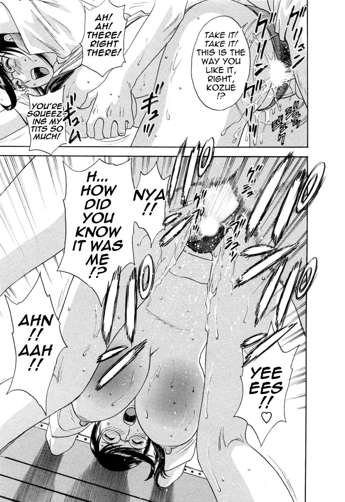 [Hidemaru] Mo-Retsu! Boin Sensei (Boing Boing Teacher) Vol.5 [English] [4dawgz] [Tadanohito] 165