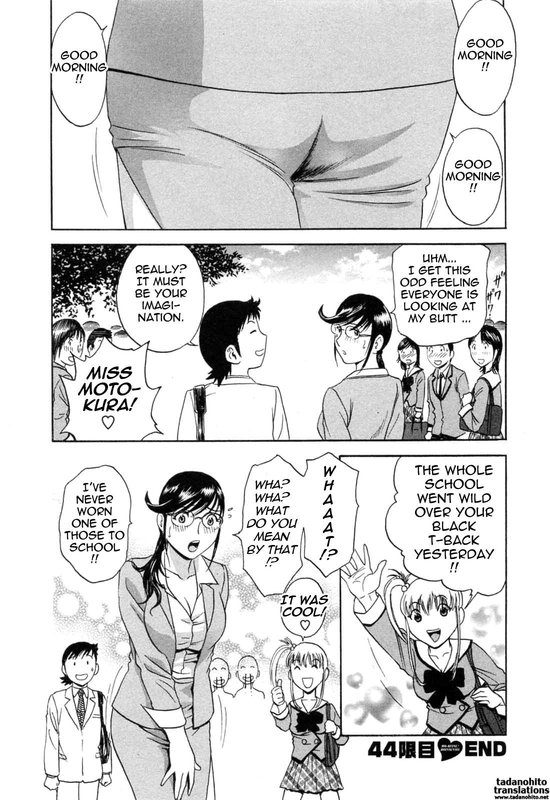 [Hidemaru] Mo-Retsu! Boin Sensei (Boing Boing Teacher) Vol.5 [English] [4dawgz] [Tadanohito] 170