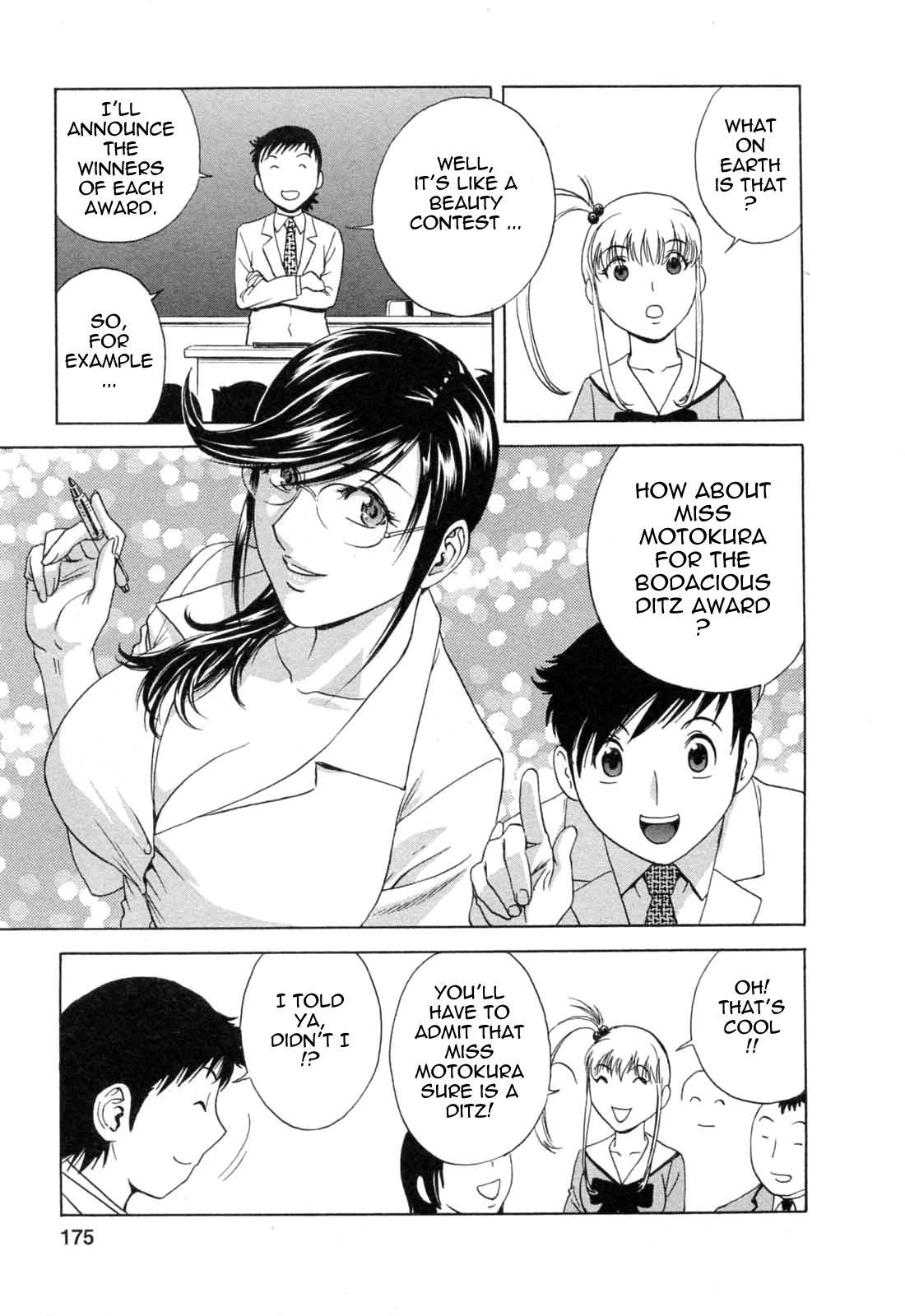 [Hidemaru] Mo-Retsu! Boin Sensei (Boing Boing Teacher) Vol.5 [English] [4dawgz] [Tadanohito] 173