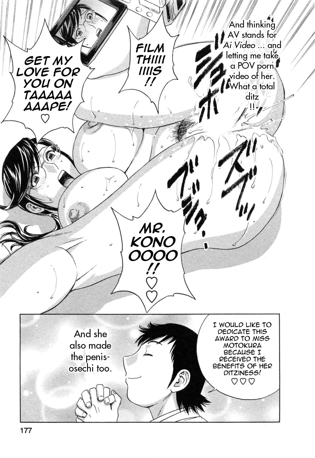[Hidemaru] Mo-Retsu! Boin Sensei (Boing Boing Teacher) Vol.5 [English] [4dawgz] [Tadanohito] 175