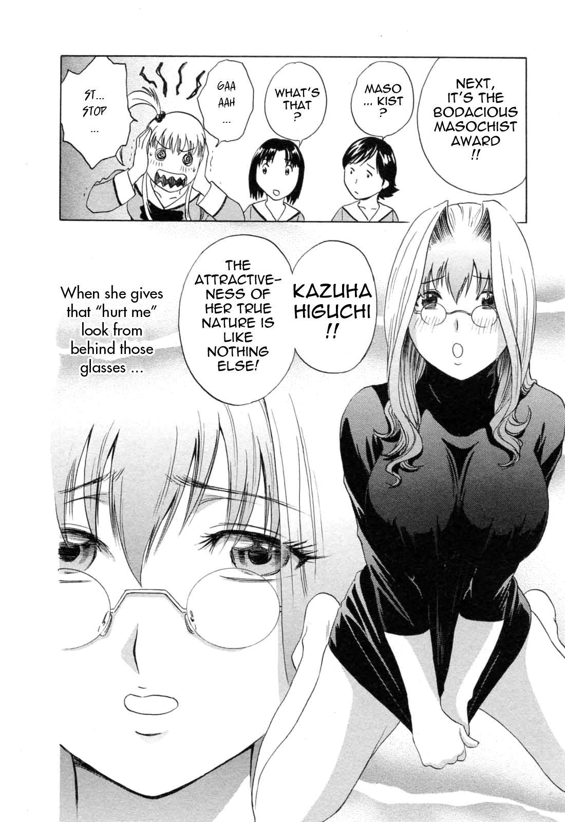[Hidemaru] Mo-Retsu! Boin Sensei (Boing Boing Teacher) Vol.5 [English] [4dawgz] [Tadanohito] 180