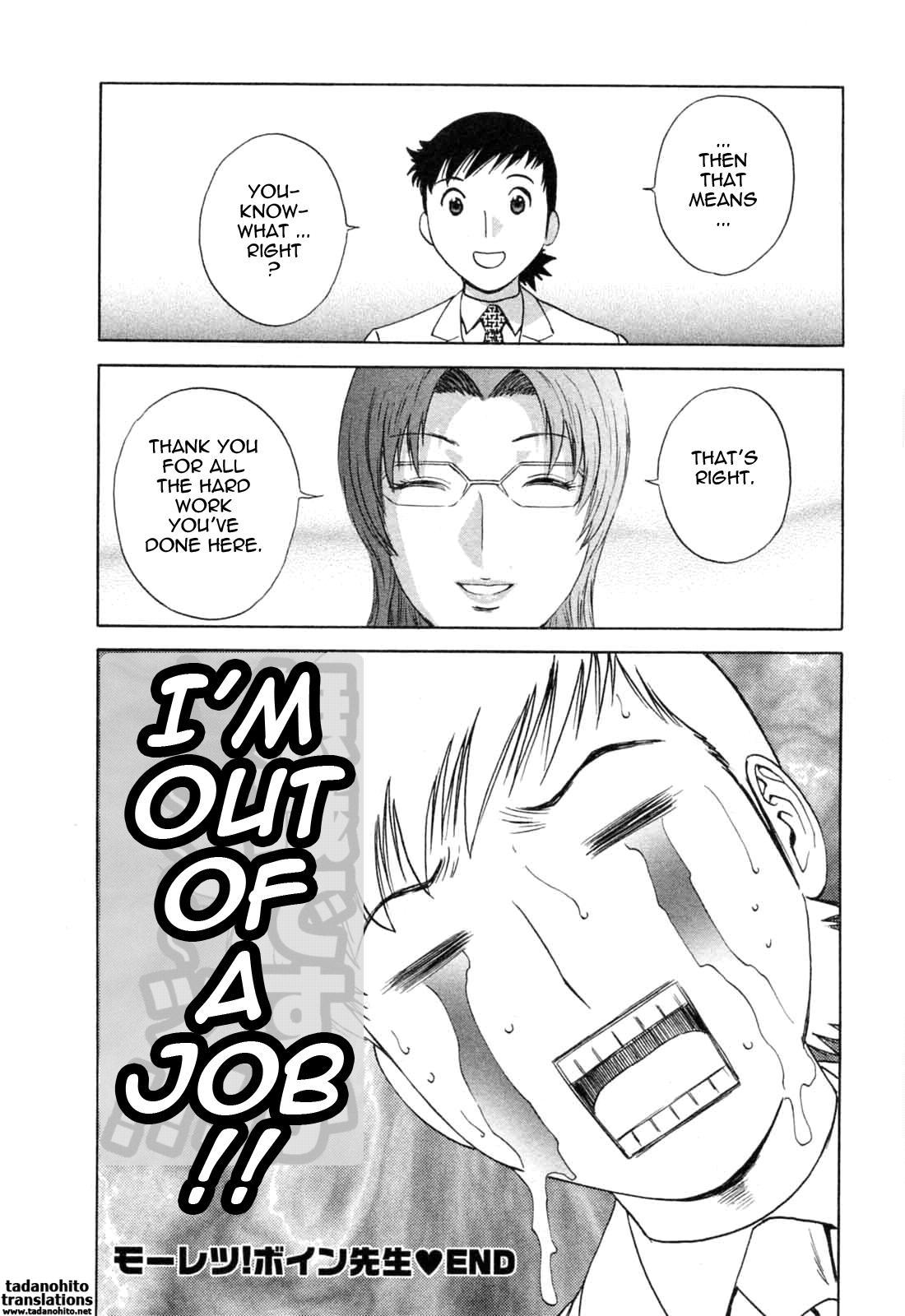 [Hidemaru] Mo-Retsu! Boin Sensei (Boing Boing Teacher) Vol.5 [English] [4dawgz] [Tadanohito] 190