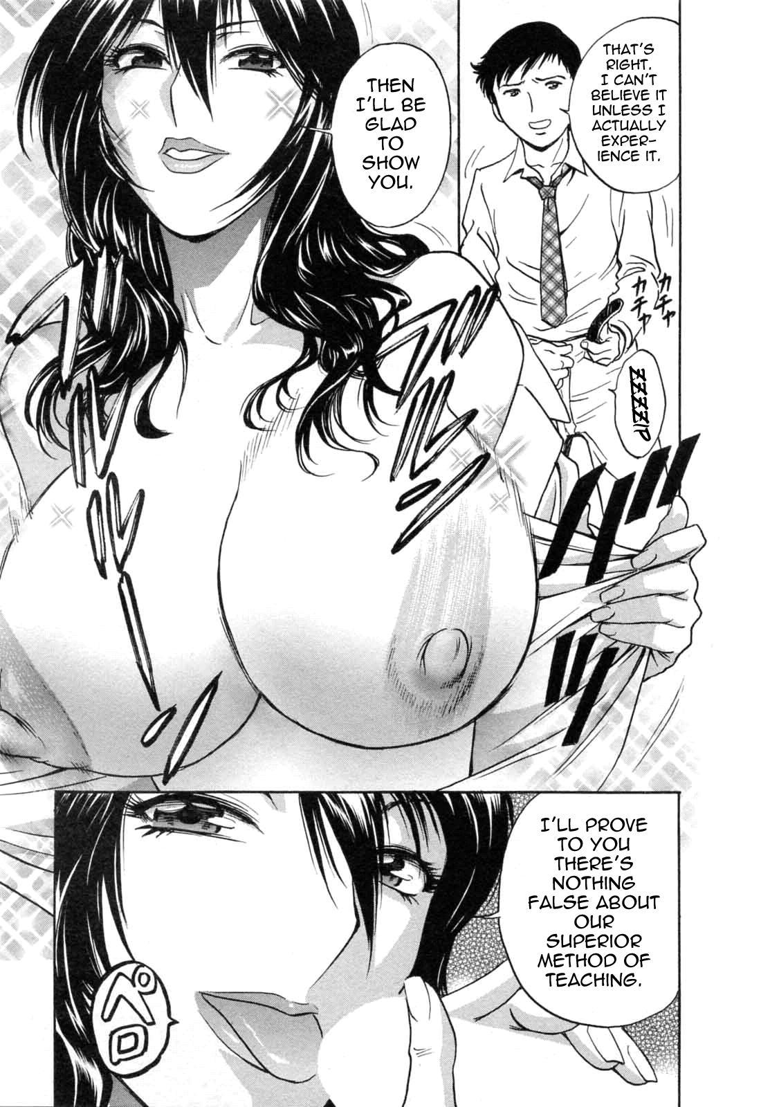 [Hidemaru] Mo-Retsu! Boin Sensei (Boing Boing Teacher) Vol.5 [English] [4dawgz] [Tadanohito] 19