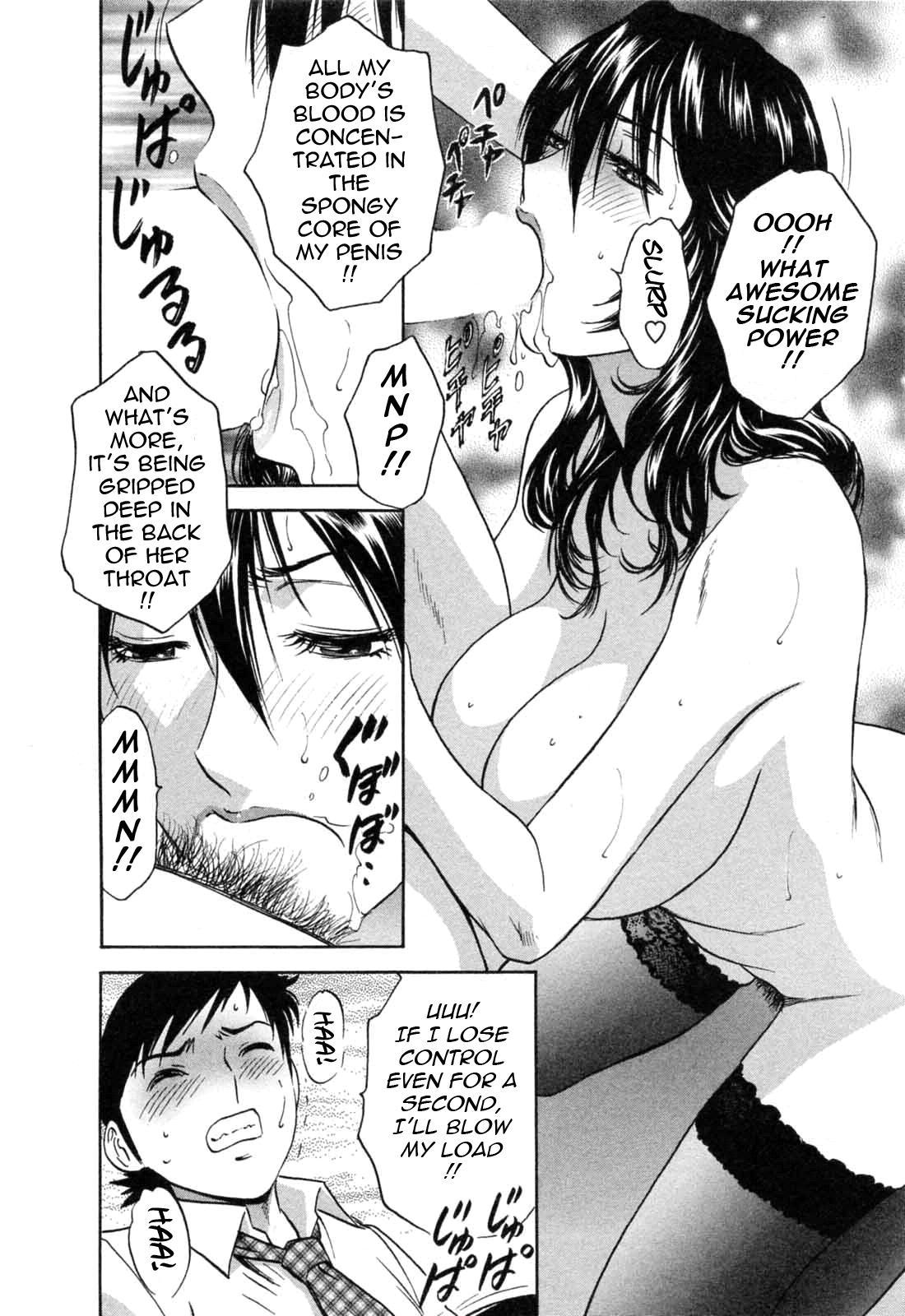 [Hidemaru] Mo-Retsu! Boin Sensei (Boing Boing Teacher) Vol.5 [English] [4dawgz] [Tadanohito] 20