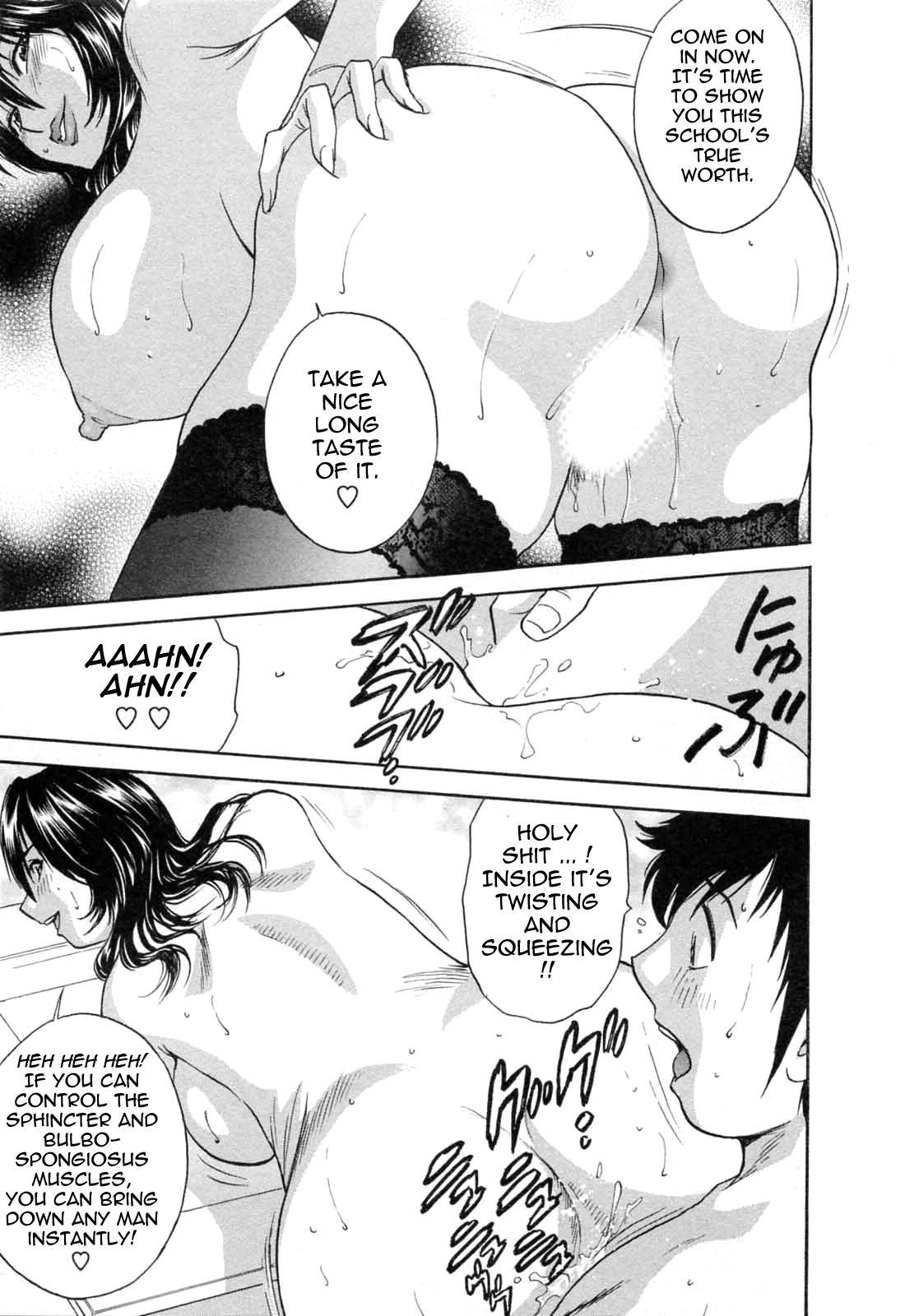 [Hidemaru] Mo-Retsu! Boin Sensei (Boing Boing Teacher) Vol.5 [English] [4dawgz] [Tadanohito] 23