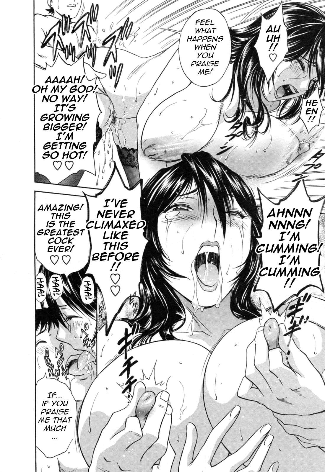 [Hidemaru] Mo-Retsu! Boin Sensei (Boing Boing Teacher) Vol.5 [English] [4dawgz] [Tadanohito] 26