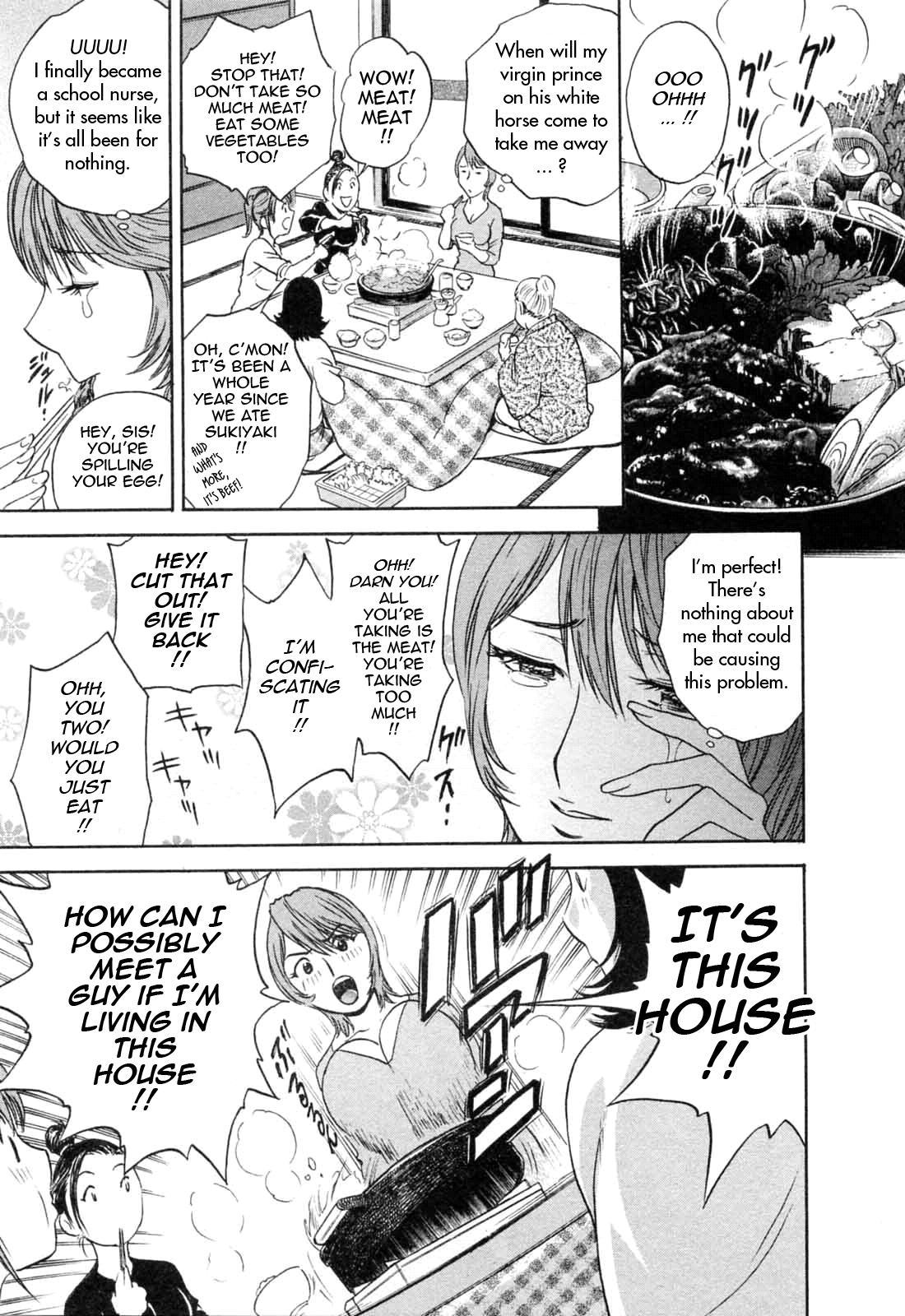 [Hidemaru] Mo-Retsu! Boin Sensei (Boing Boing Teacher) Vol.5 [English] [4dawgz] [Tadanohito] 33