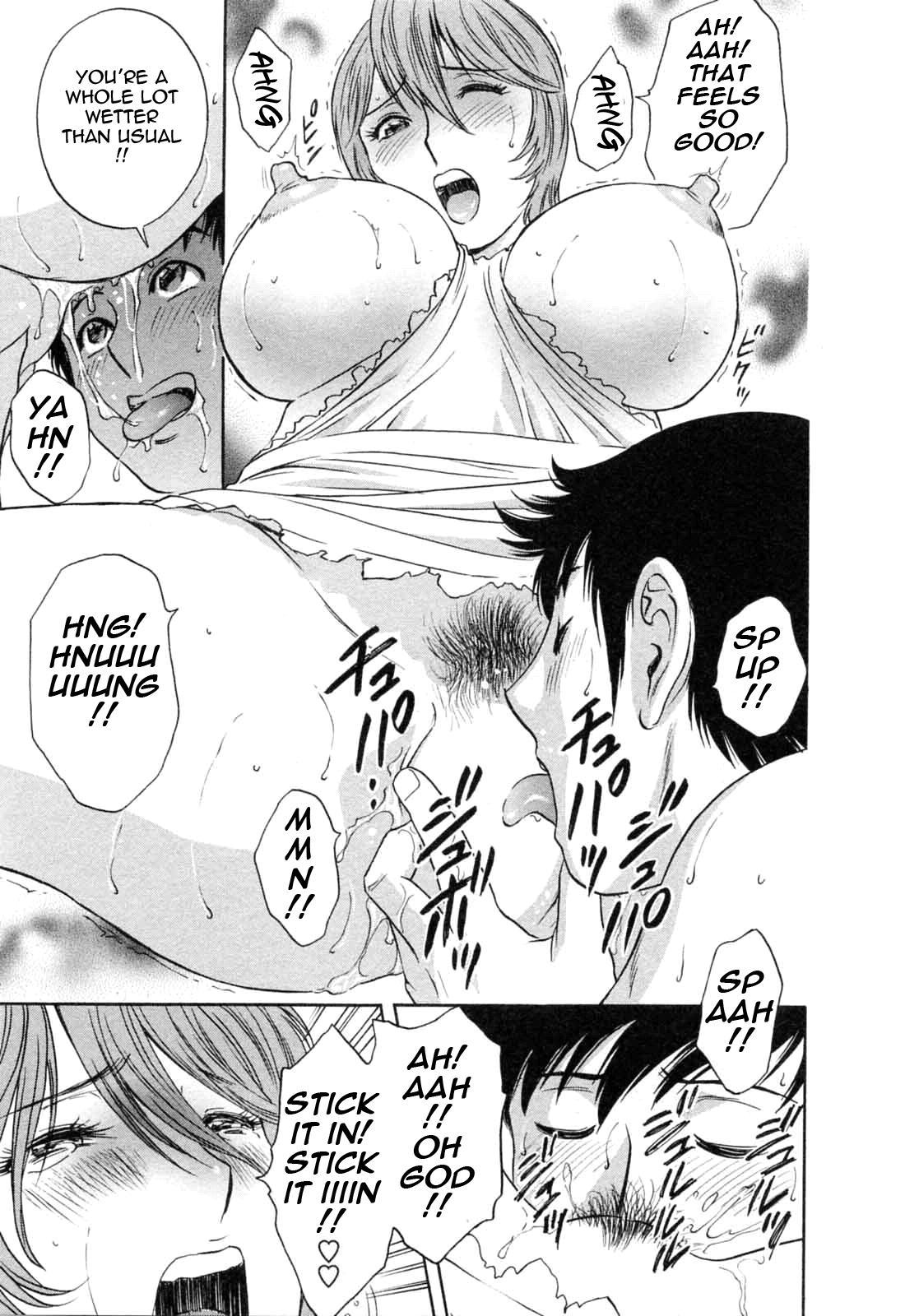 [Hidemaru] Mo-Retsu! Boin Sensei (Boing Boing Teacher) Vol.5 [English] [4dawgz] [Tadanohito] 41