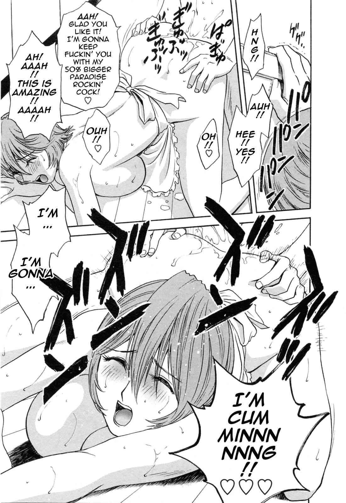 [Hidemaru] Mo-Retsu! Boin Sensei (Boing Boing Teacher) Vol.5 [English] [4dawgz] [Tadanohito] 43