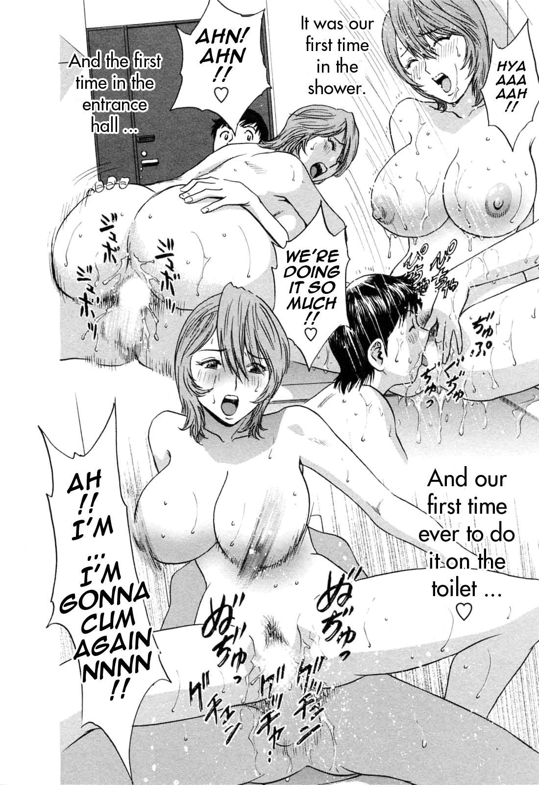 [Hidemaru] Mo-Retsu! Boin Sensei (Boing Boing Teacher) Vol.5 [English] [4dawgz] [Tadanohito] 46