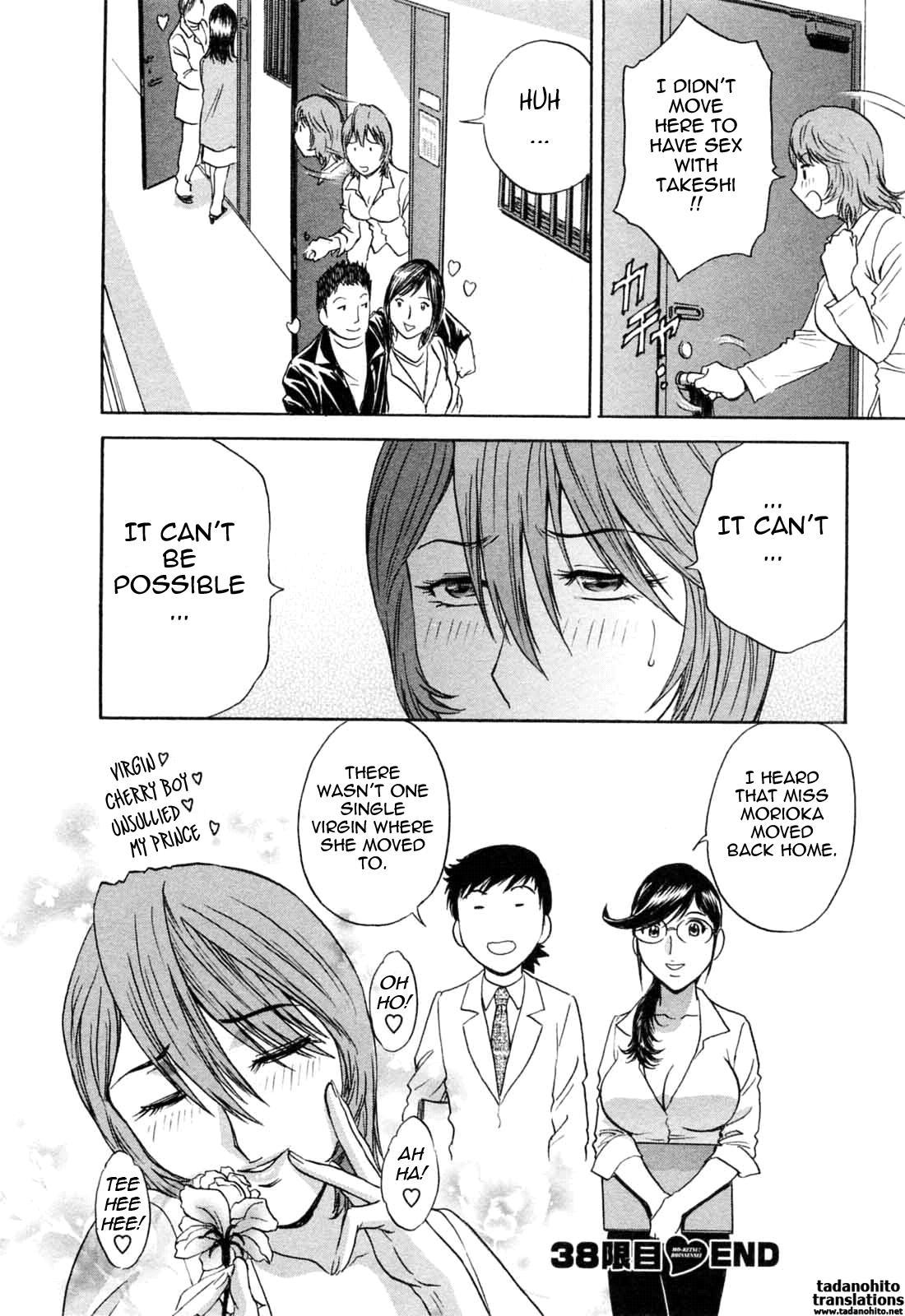 [Hidemaru] Mo-Retsu! Boin Sensei (Boing Boing Teacher) Vol.5 [English] [4dawgz] [Tadanohito] 48