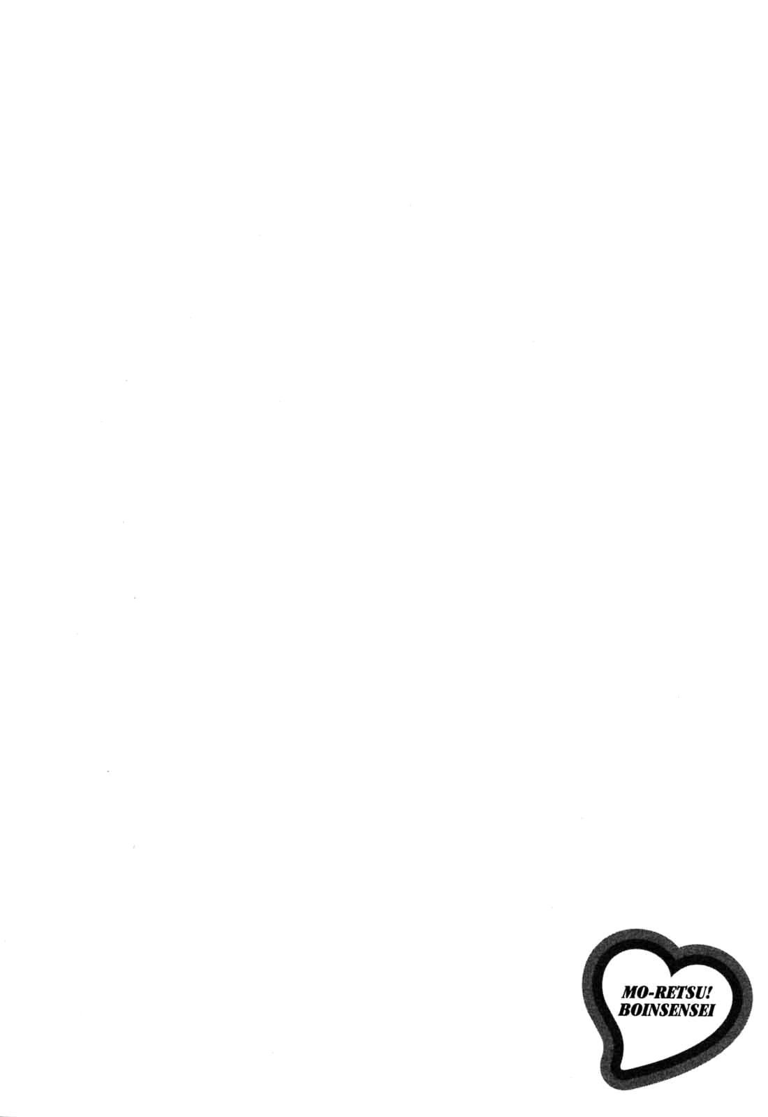 [Hidemaru] Mo-Retsu! Boin Sensei (Boing Boing Teacher) Vol.5 [English] [4dawgz] [Tadanohito] 51