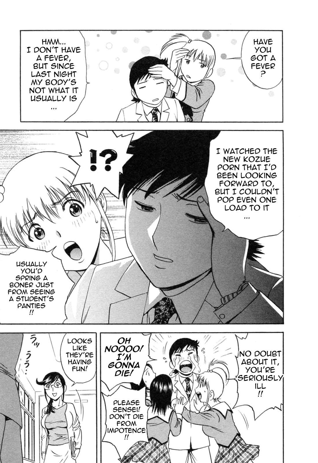 [Hidemaru] Mo-Retsu! Boin Sensei (Boing Boing Teacher) Vol.5 [English] [4dawgz] [Tadanohito] 54