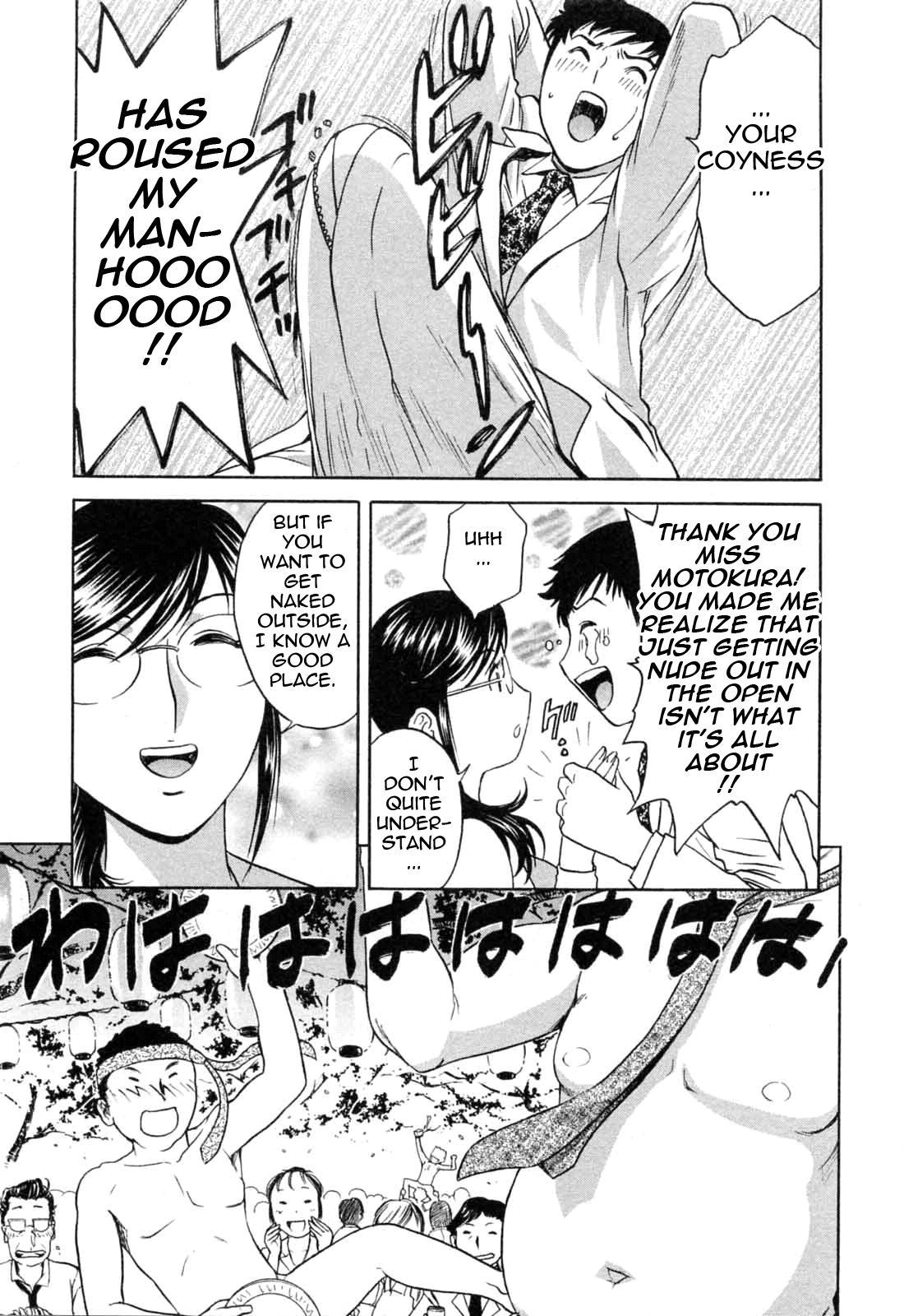 [Hidemaru] Mo-Retsu! Boin Sensei (Boing Boing Teacher) Vol.5 [English] [4dawgz] [Tadanohito] 56