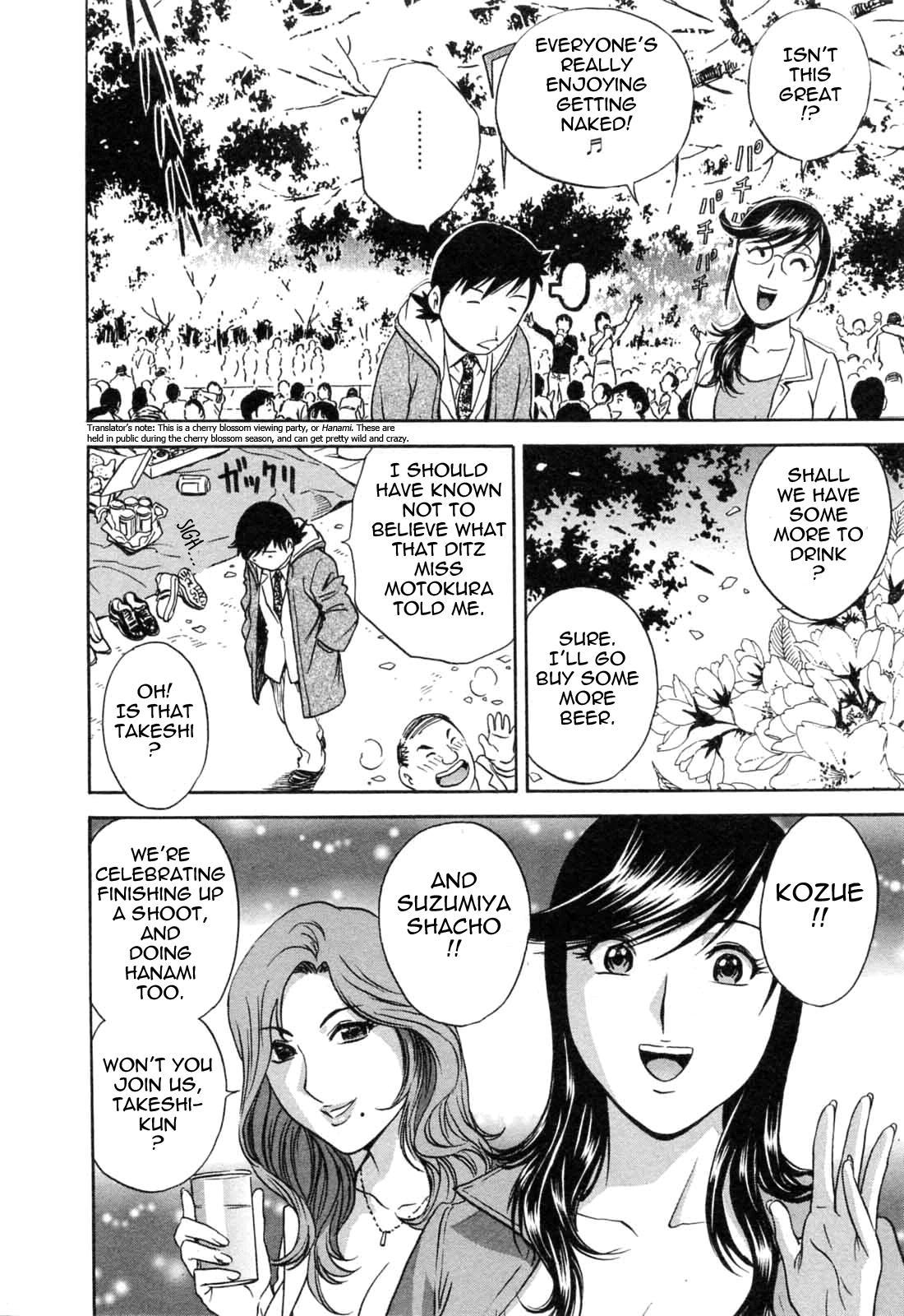[Hidemaru] Mo-Retsu! Boin Sensei (Boing Boing Teacher) Vol.5 [English] [4dawgz] [Tadanohito] 57