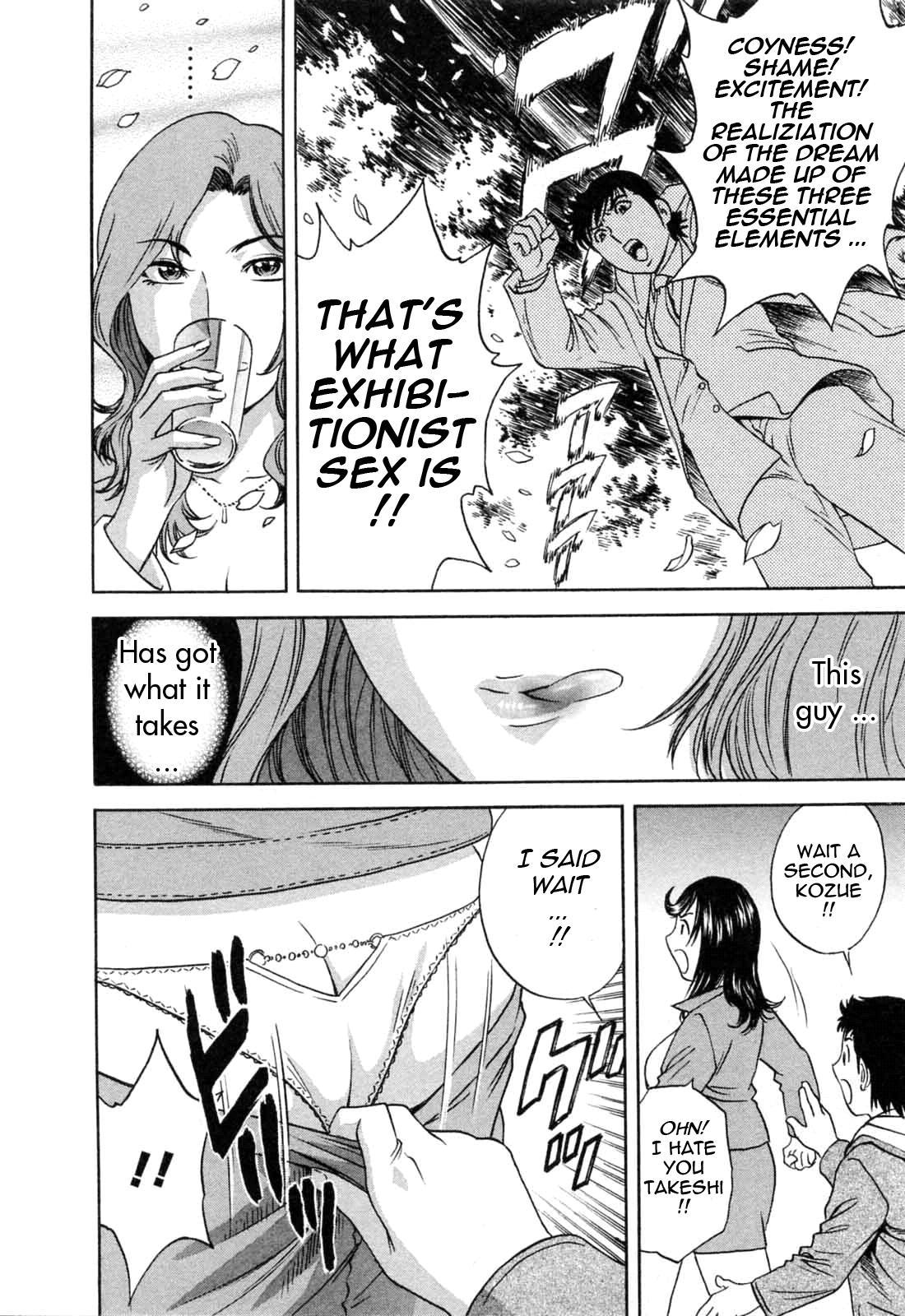 [Hidemaru] Mo-Retsu! Boin Sensei (Boing Boing Teacher) Vol.5 [English] [4dawgz] [Tadanohito] 59
