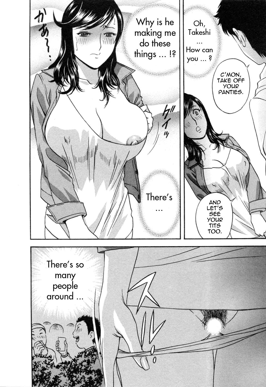 [Hidemaru] Mo-Retsu! Boin Sensei (Boing Boing Teacher) Vol.5 [English] [4dawgz] [Tadanohito] 61