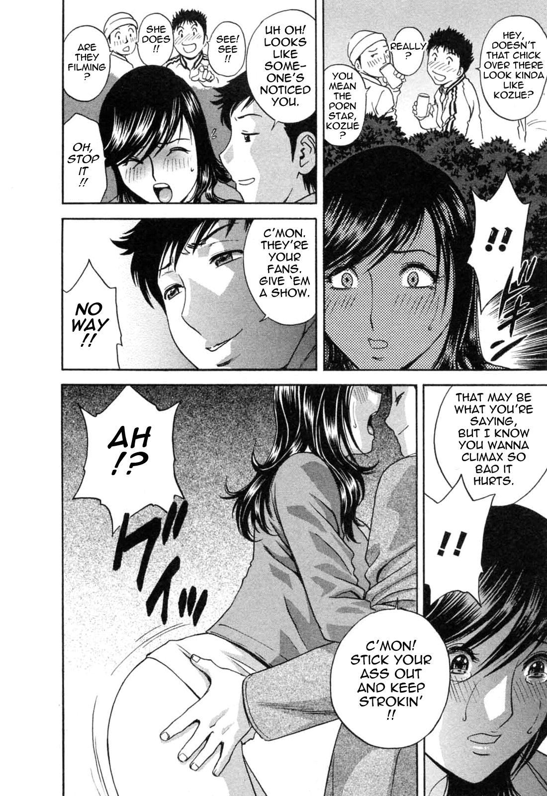 [Hidemaru] Mo-Retsu! Boin Sensei (Boing Boing Teacher) Vol.5 [English] [4dawgz] [Tadanohito] 63