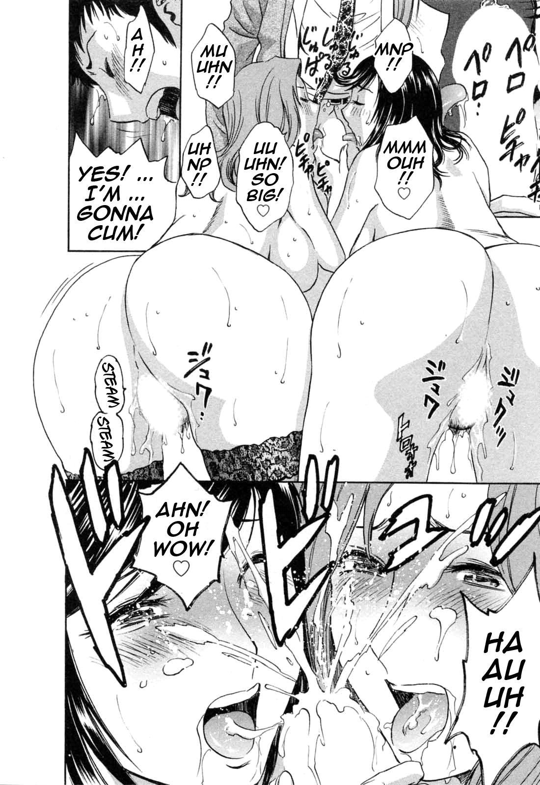 [Hidemaru] Mo-Retsu! Boin Sensei (Boing Boing Teacher) Vol.5 [English] [4dawgz] [Tadanohito] 67