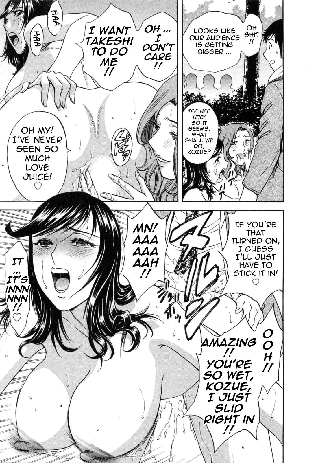 [Hidemaru] Mo-Retsu! Boin Sensei (Boing Boing Teacher) Vol.5 [English] [4dawgz] [Tadanohito] 68
