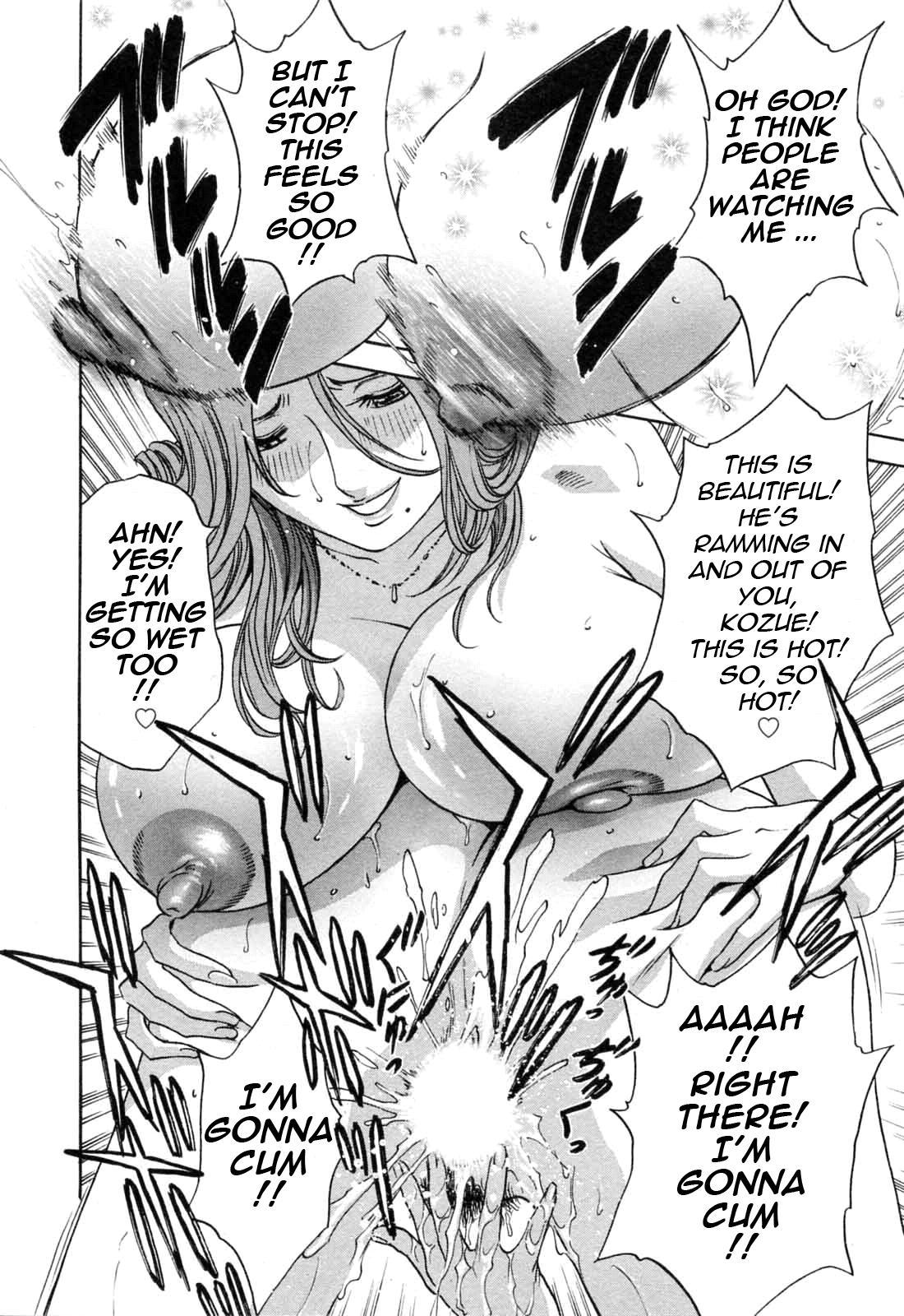 [Hidemaru] Mo-Retsu! Boin Sensei (Boing Boing Teacher) Vol.5 [English] [4dawgz] [Tadanohito] 69