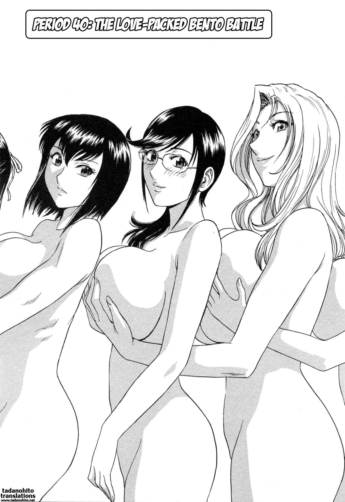 [Hidemaru] Mo-Retsu! Boin Sensei (Boing Boing Teacher) Vol.5 [English] [4dawgz] [Tadanohito] 72