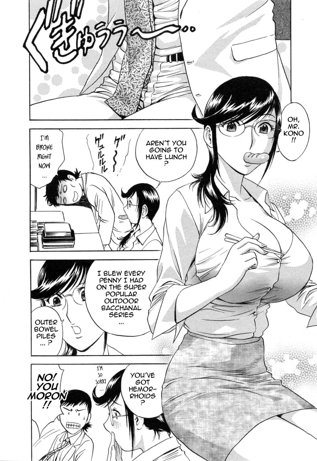 [Hidemaru] Mo-Retsu! Boin Sensei (Boing Boing Teacher) Vol.5 [English] [4dawgz] [Tadanohito] 73