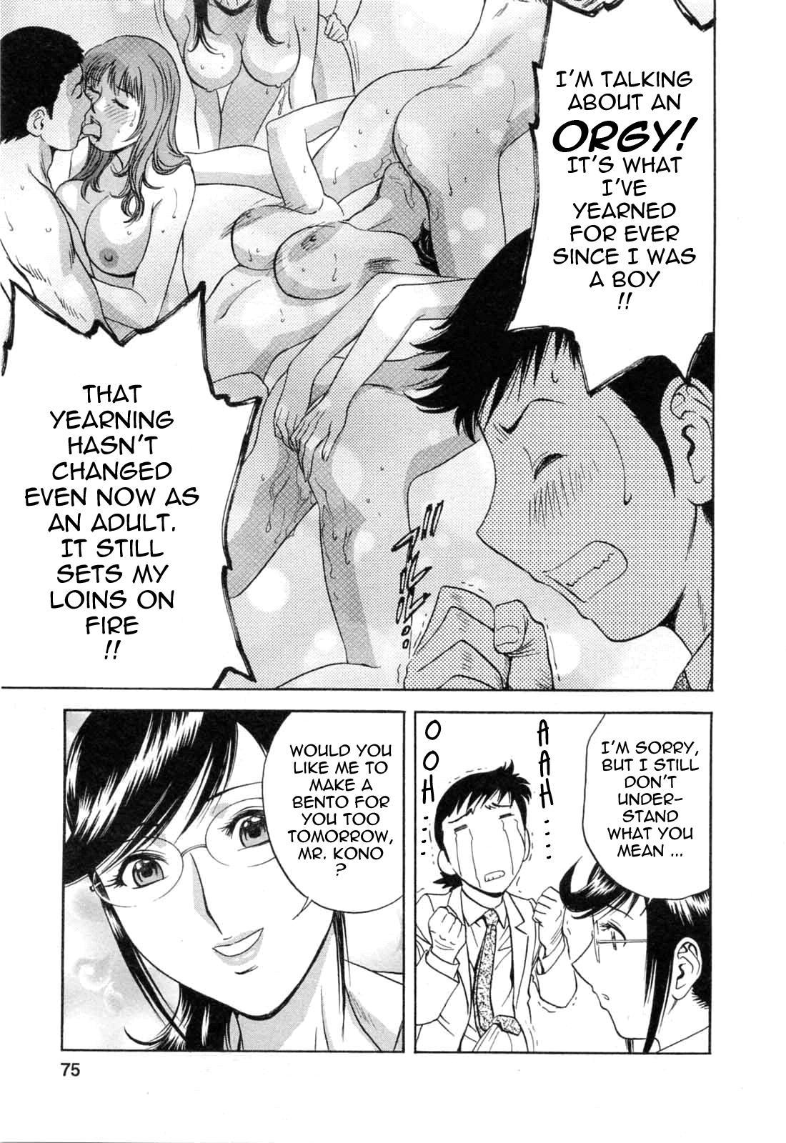 [Hidemaru] Mo-Retsu! Boin Sensei (Boing Boing Teacher) Vol.5 [English] [4dawgz] [Tadanohito] 74