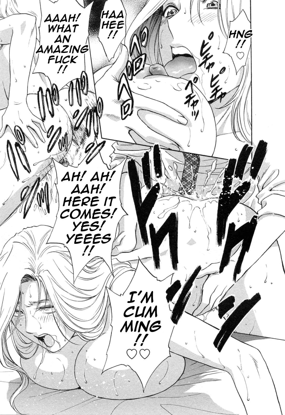 [Hidemaru] Mo-Retsu! Boin Sensei (Boing Boing Teacher) Vol.5 [English] [4dawgz] [Tadanohito] 82