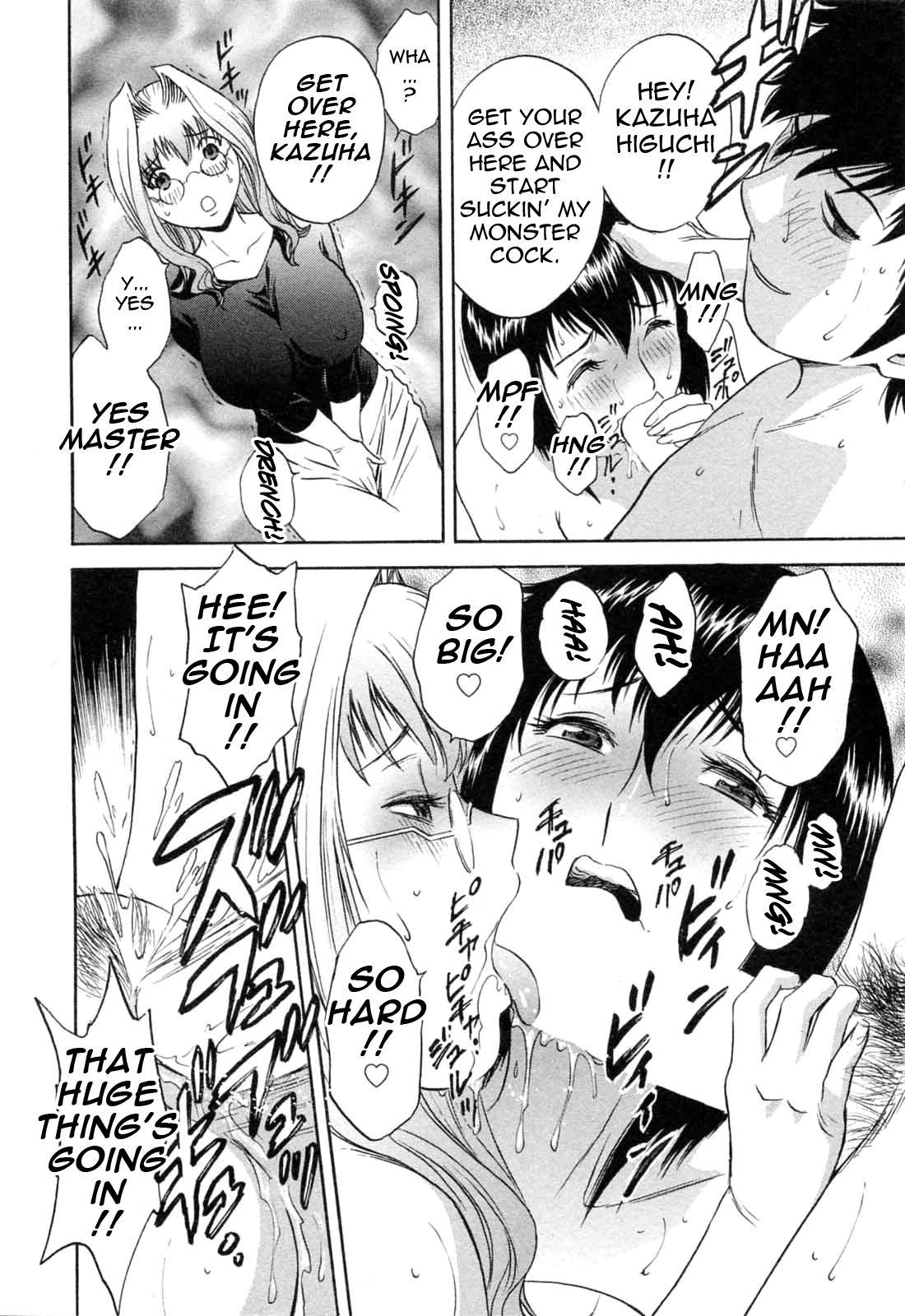 [Hidemaru] Mo-Retsu! Boin Sensei (Boing Boing Teacher) Vol.5 [English] [4dawgz] [Tadanohito] 87
