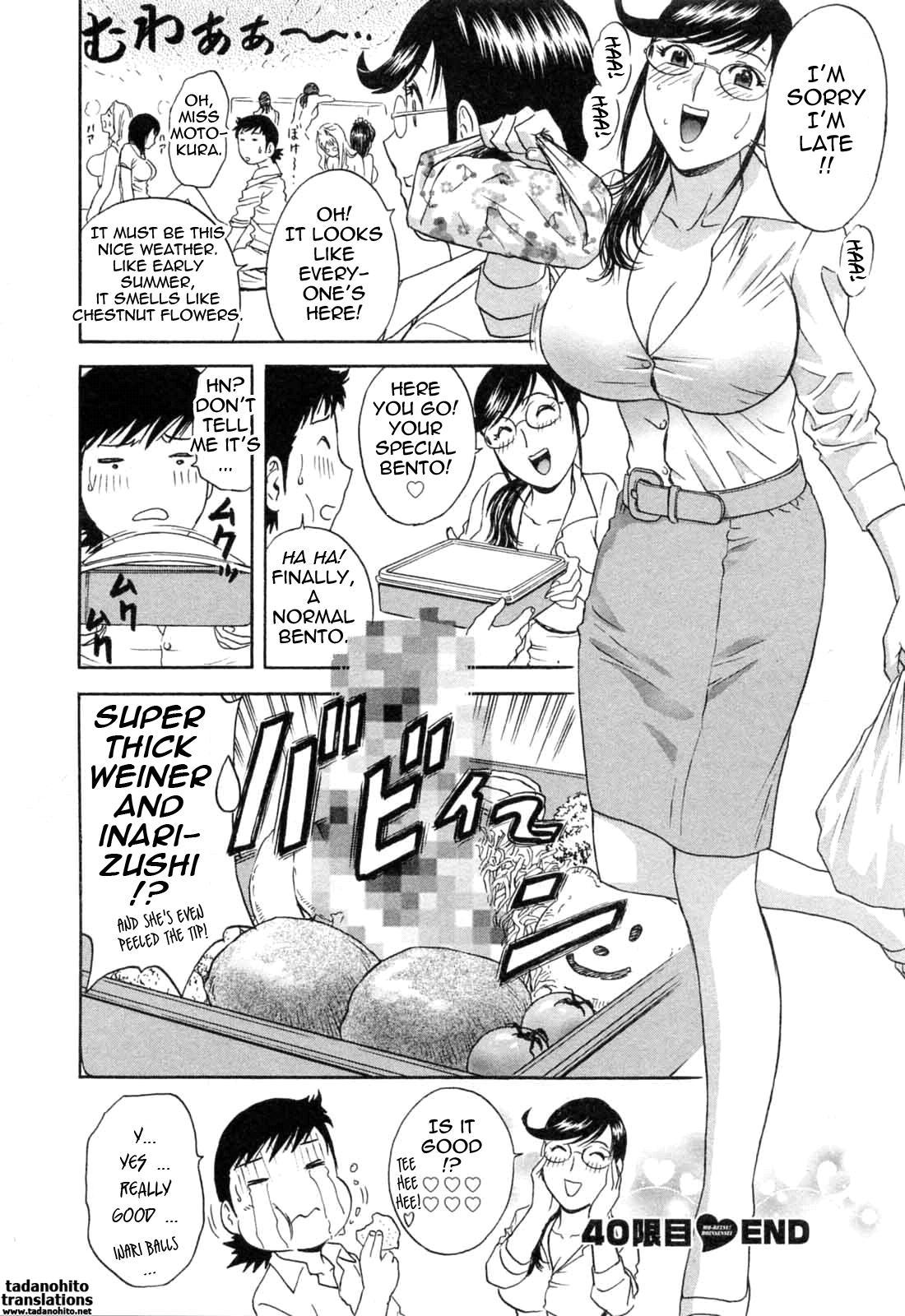 [Hidemaru] Mo-Retsu! Boin Sensei (Boing Boing Teacher) Vol.5 [English] [4dawgz] [Tadanohito] 91