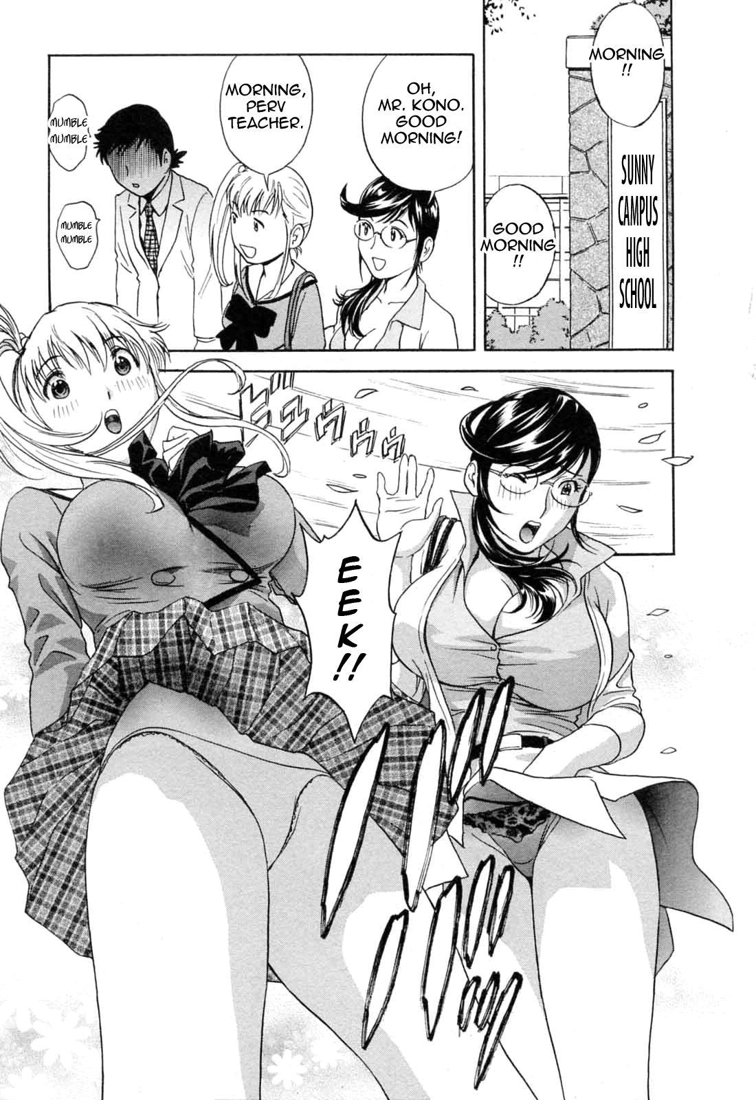 [Hidemaru] Mo-Retsu! Boin Sensei (Boing Boing Teacher) Vol.5 [English] [4dawgz] [Tadanohito] 94