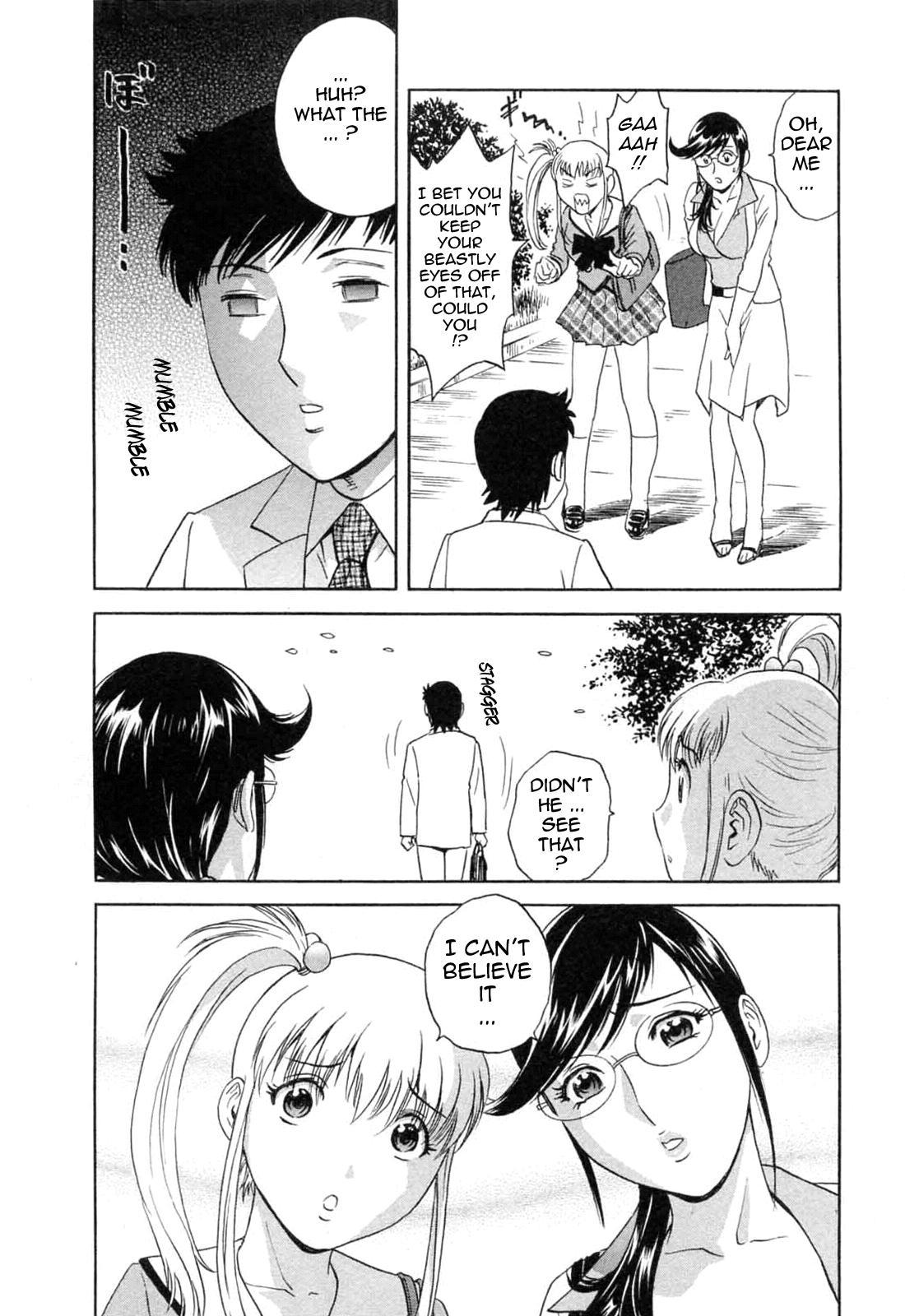 [Hidemaru] Mo-Retsu! Boin Sensei (Boing Boing Teacher) Vol.5 [English] [4dawgz] [Tadanohito] 95