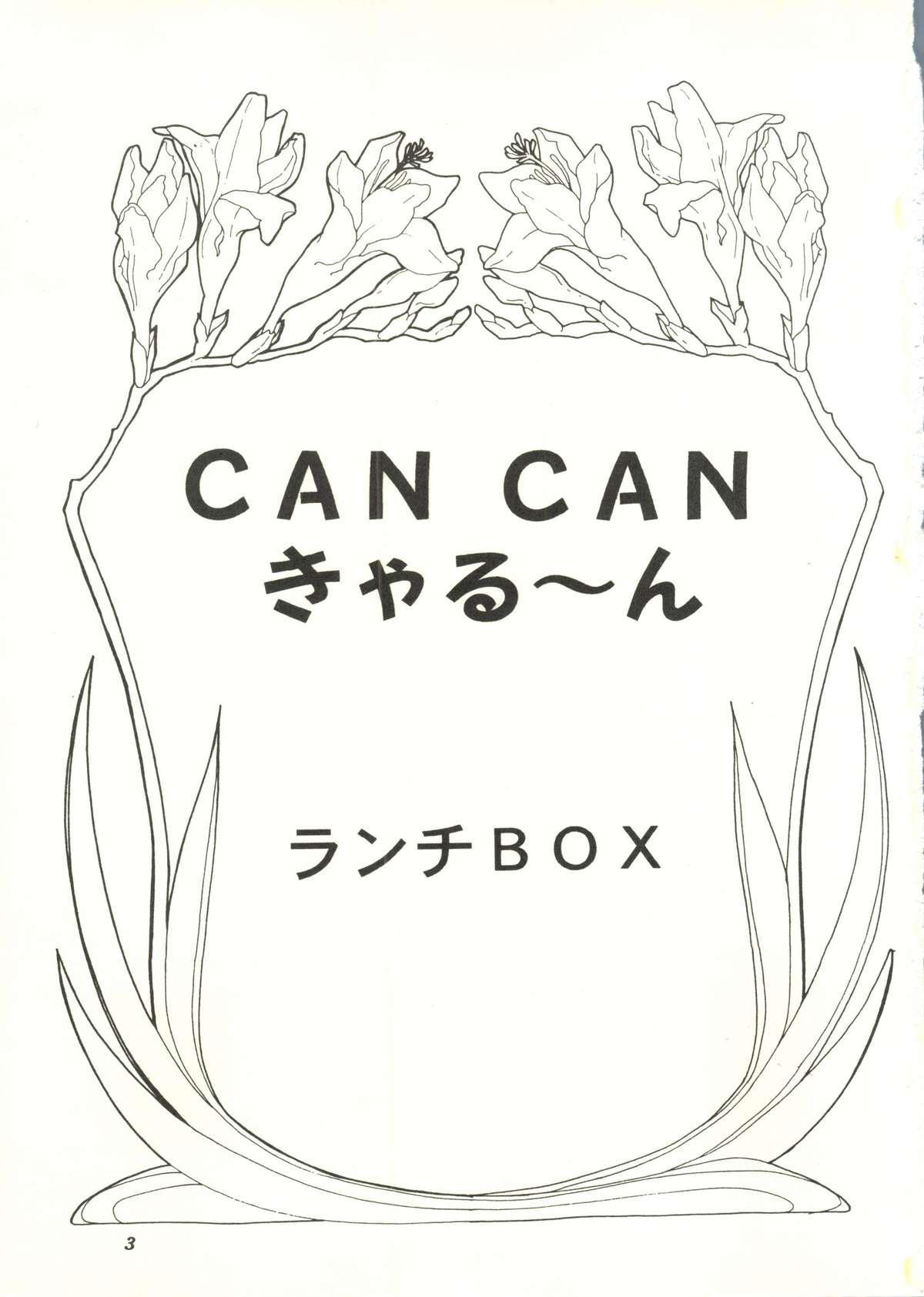 CAN CAN Kyarun 1