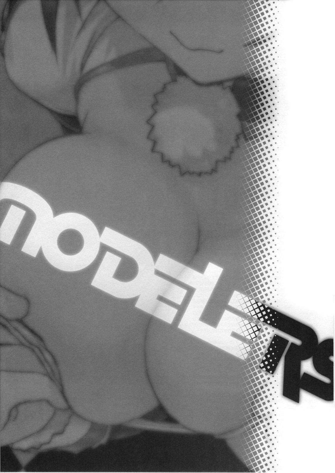 Modelers + shitajiki 1