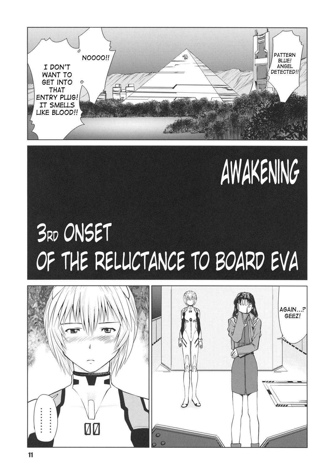 Ayanami no Okage | Thanks to Ayanami... 9