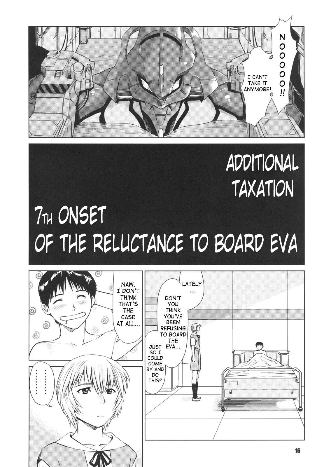Ayanami no Okage | Thanks to Ayanami... 14