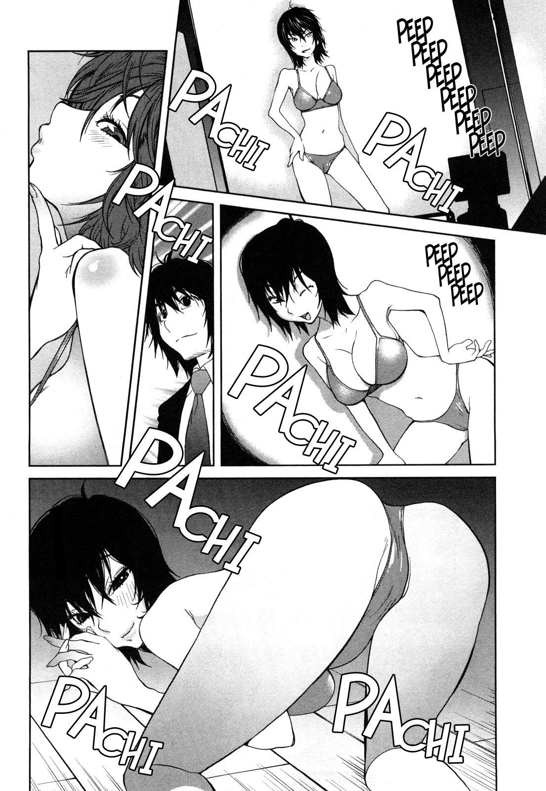 Omoitattara Chichijitsu 10