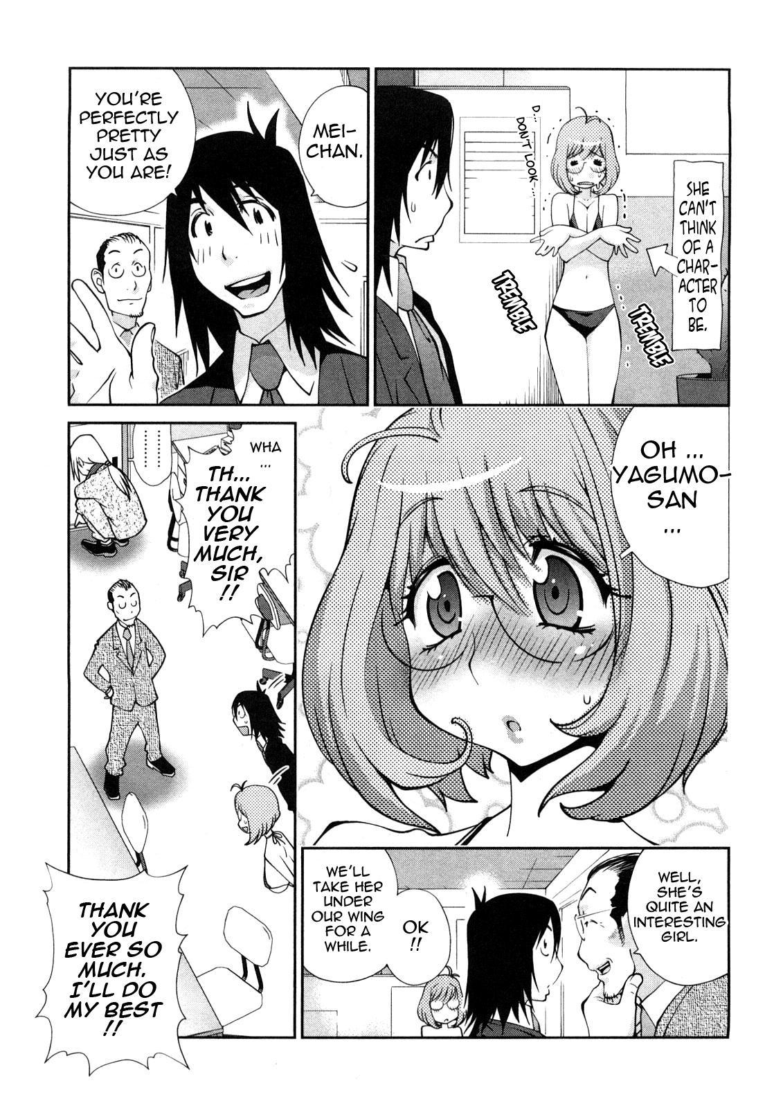Omoitattara Chichijitsu 111