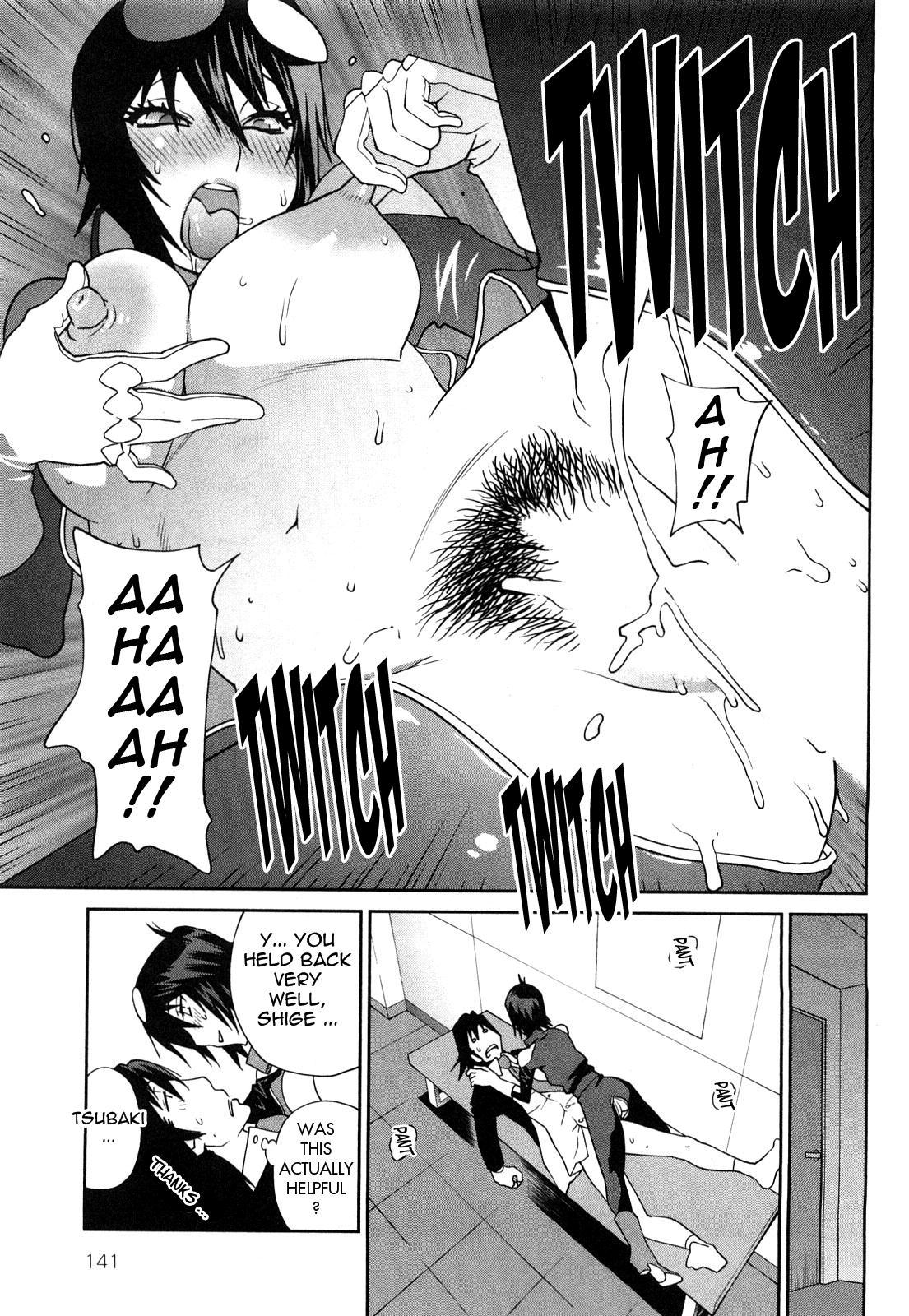 Omoitattara Chichijitsu 143