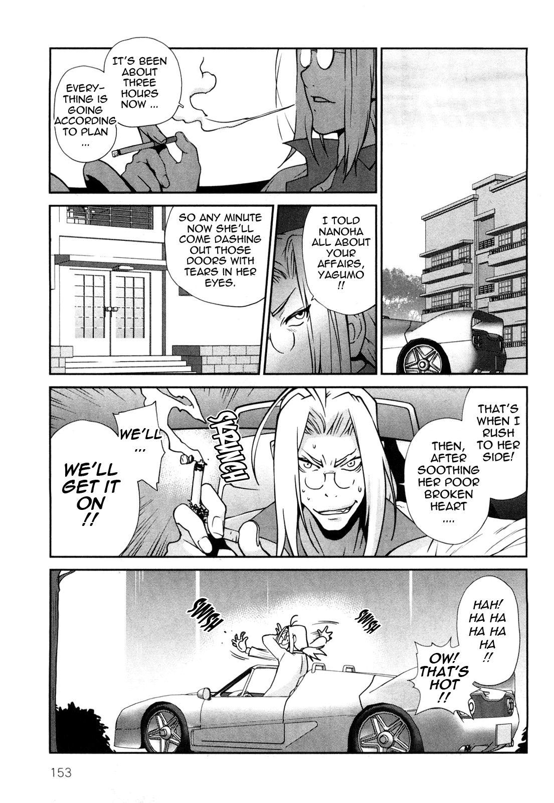Omoitattara Chichijitsu 154