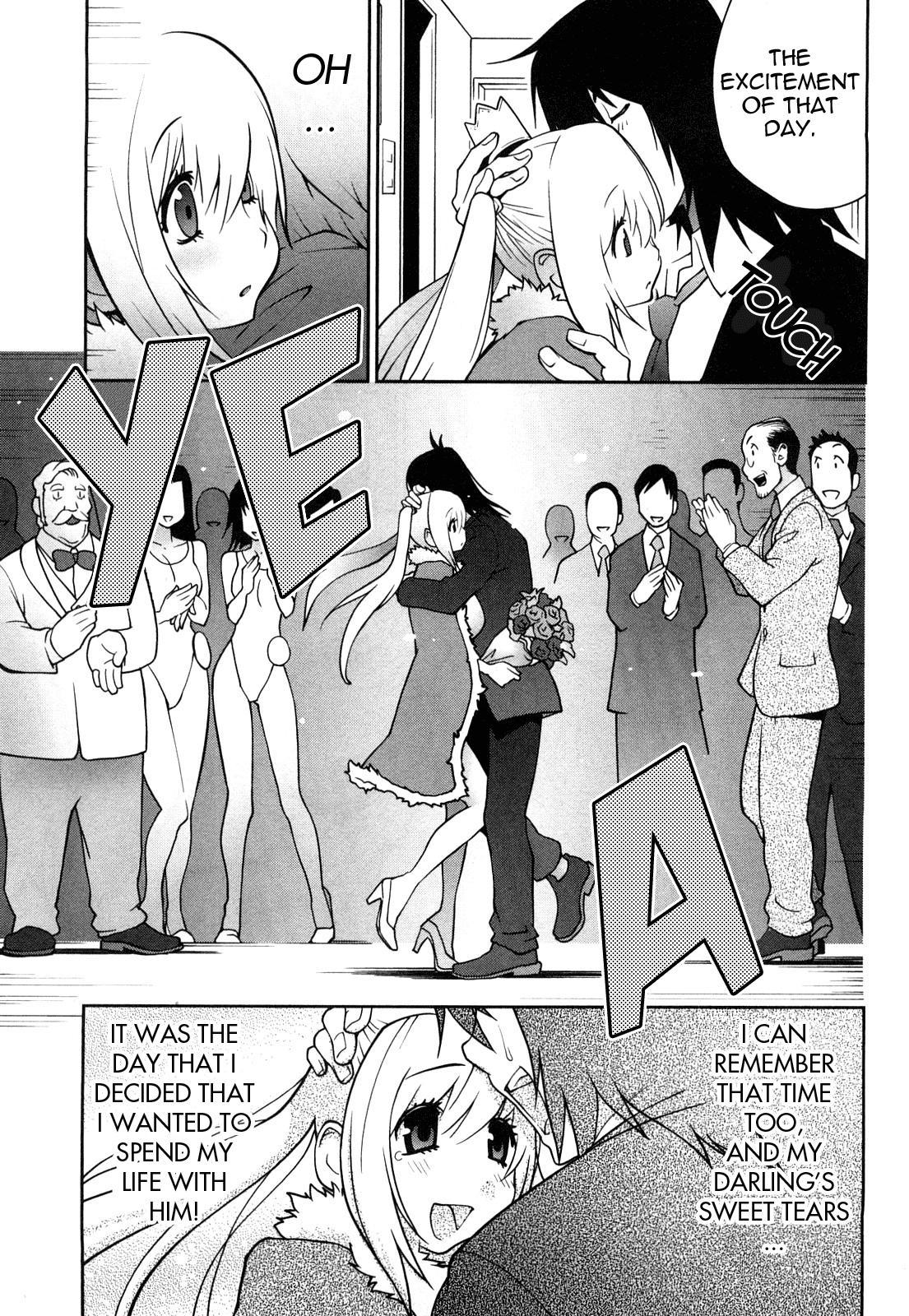 Omoitattara Chichijitsu 174