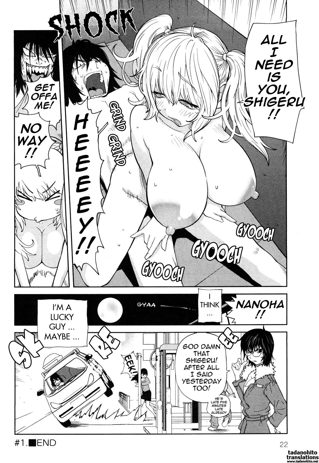 Omoitattara Chichijitsu 24