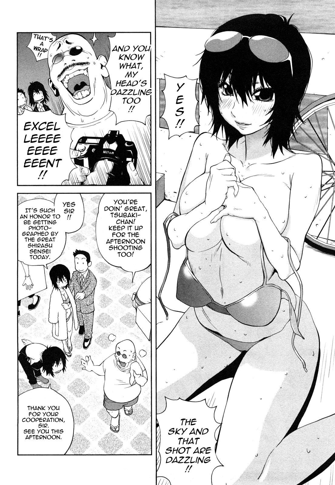 Omoitattara Chichijitsu 28